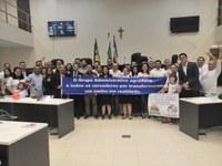 Câmara Aprova Plano de Cargos e Carreiras do Grupo de Atividades Administrativas do Município